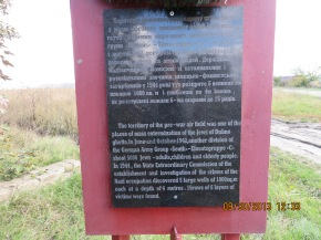 A memorial outside the old Dubno airport where 22 family members were murdered on May 22, 1942.