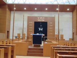 Small synagogue inside Munich's JCC.